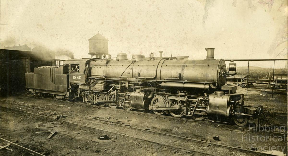 Kelly Lake Rail Yard